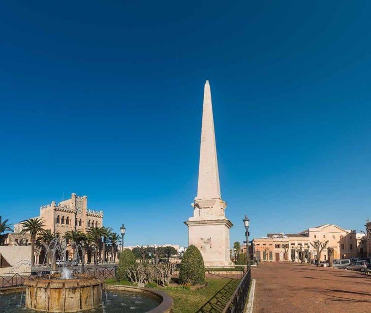 La plaza del Borne en Ciutadella